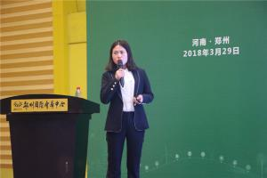 大田农社农事渠道部主管王希凤在发言