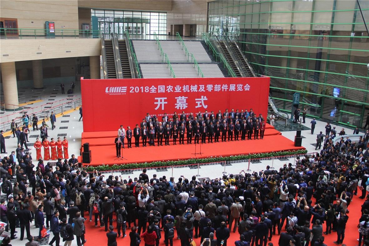 2018年3月29-31日,2018全国农业机械及零部件展览会在郑州国际会展中心举办。