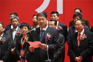 中国农机工业协会会长陈志出席展会开幕式