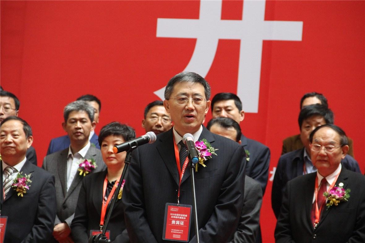 农业农村部、农业机械化管理司副司长李安宁宣布本次展会开幕。