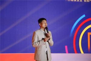 """2018年4月11日,中国 六安,由安徽辰宇机械科技有限公司主办的主题为""""不忘初心,牢记使命""""的第二届中国粮食安全智能干燥峰会典圆满举行。"""