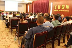 金达威2018年农业装备系列产品订货会——经销商座谈会。