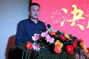 金达威2018年农业装备系列产品订货会——张军涛董事长致辞。
