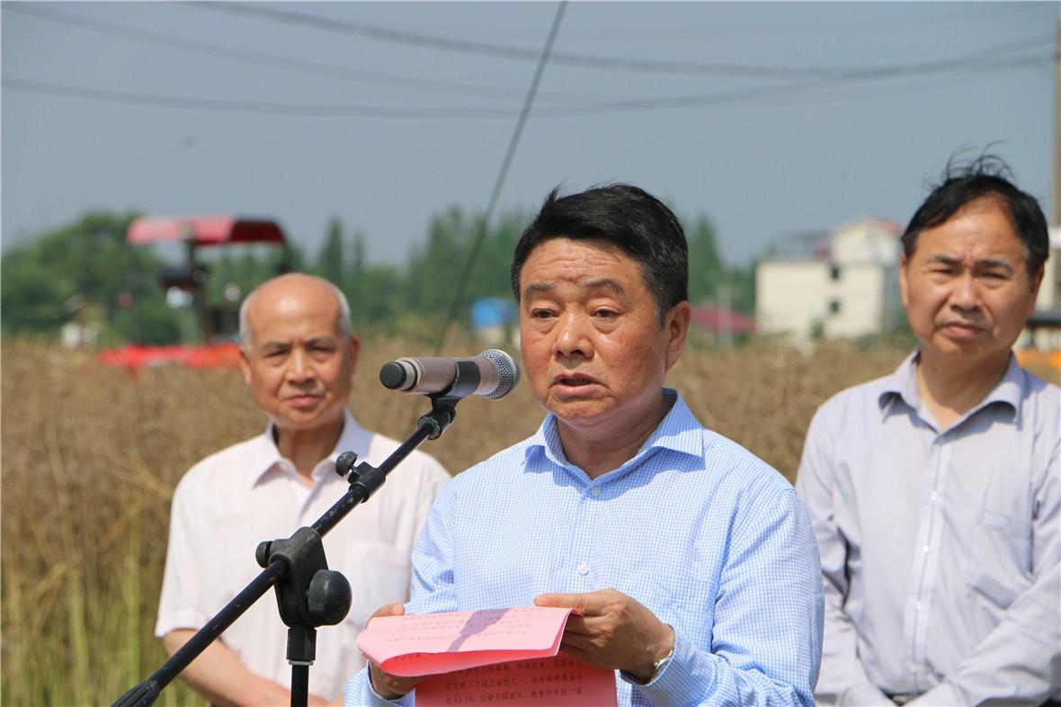 江西省农业厅官少飞副厅长致辞。