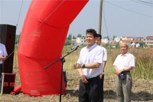 农业农村部农业机械化管理司李伟国司长宣布活动开始。