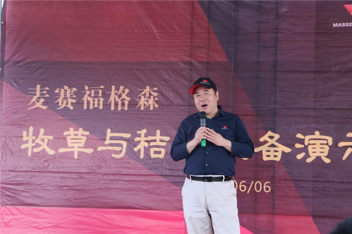 爱科(中国)投资有限公司总经理王吉致辞