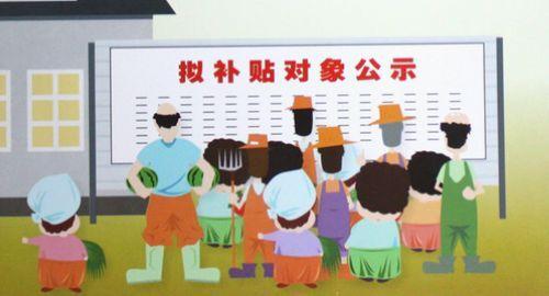 重庆市农业机械化技术推广总站关于开展重庆市2017年度第二批农机购置补贴产品归档工作的通知