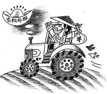 福建省关于抓紧做好2016年度农机购置补贴资金结算和结转的通知