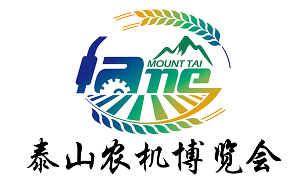 """注意!!8月26日,主流农机品牌企业聚集泰山要""""搞事""""!!"""