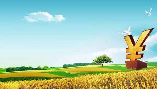 农业部关于大力推进农业社会化服务体系发展提案的答复