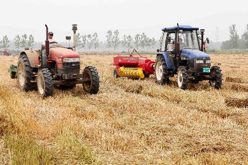 江苏省关于召开农机购置补贴工作形势分析座谈会的通知