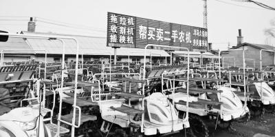 二手农机交易乱象丛生 千亿级市场缺标准待规范