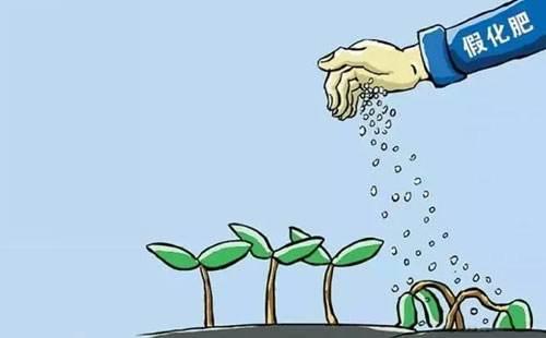 三种肥料造假方式曝光,你购买的便宜肥料可能是这样来的!