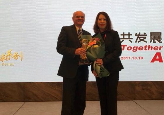 """特瑞堡荣膺 2017 年度爱科中国供应商大会 """"杰出贡献奖""""称号"""
