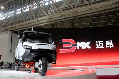 3MX源于五征,重新定义三轮汽车概念