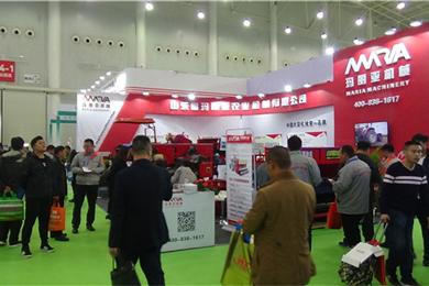 2017武汉农机展最亮的星——玛丽亚农业机械