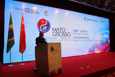 珠海羽人拓展海外市场,与巴西政府达成合作