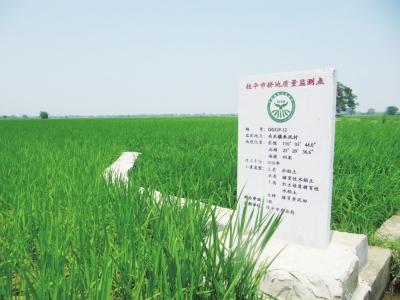 农机中心召开农技推广APP培训会