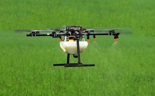 巩义市农机中心召开农用航空器试验示范项目推进会