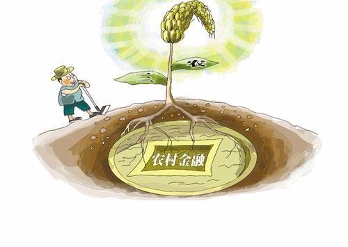 农业部与农发行对接金融支农工作2017年农发行发放各类支农贷款2104亿元