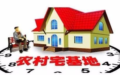 """我国将探索农村宅基地""""三权分置"""""""