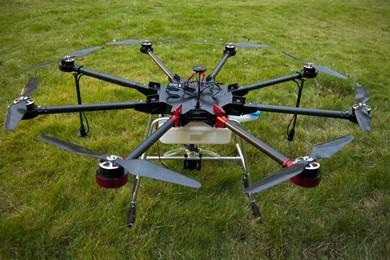 湖南印发植保无人飞机购置补贴试点工作方案