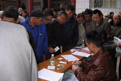 浙江开展农机购置补贴政策落实绩效管理考核的通知