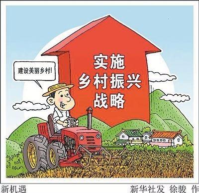 代表委员热议: 农业机械是乡村振兴战略的关键要素