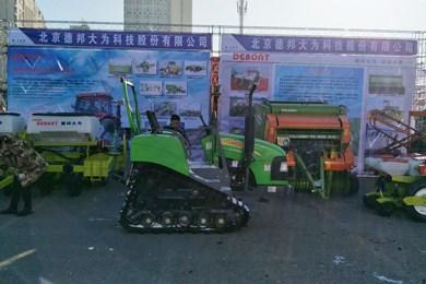 德邦大为亮相辽宁现代农业机械装备博览会