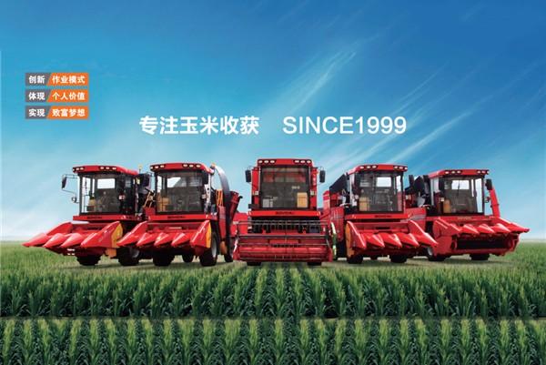 中农博远:专注专业,历史传承,4YZ-4F新品面世