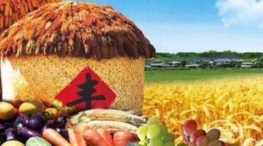 """首届""""中国农民丰收节""""加紧筹备"""