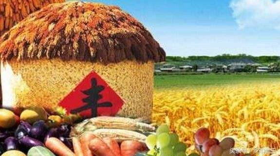 办亿万农民满意的丰收节