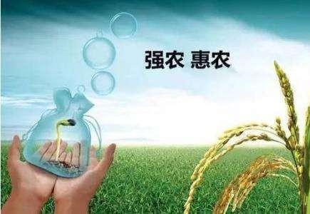 农业农村部 财政部发布2018年财政重点强农惠农政策