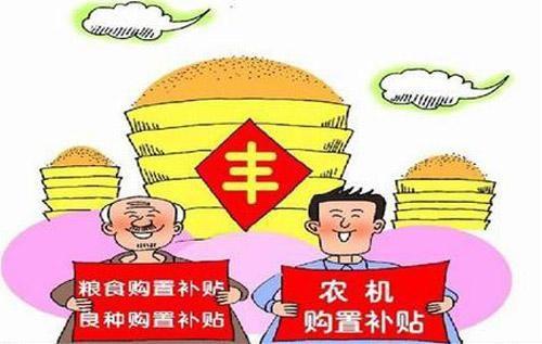 广东省恢复梅州市方圆农业机械有限公司农机购置补贴经销资格的通知