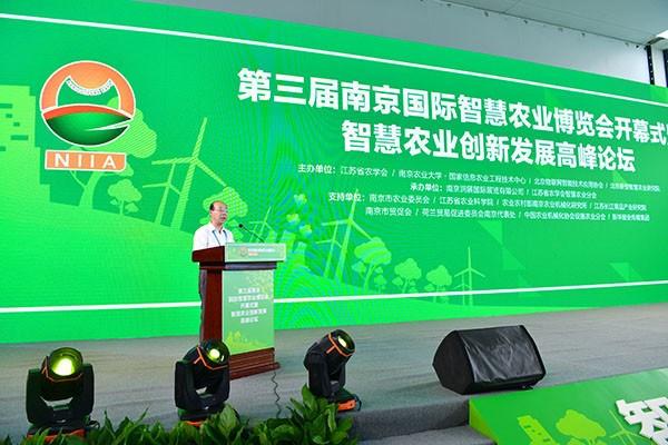 """凝聚乡村振兴""""智慧""""力量,共谱农业现代化发展新篇"""