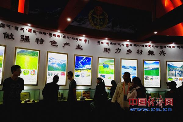 西藏地理标志产品助力特色产业快速发展