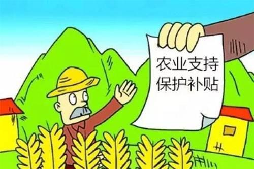 吉林省:适度规模经营项目补贴最高可达1000万