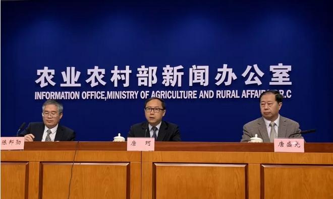 刚刚,农业农村部解析2018年第三季度农产品价格走向