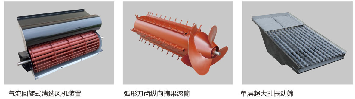 豫德昌4HZJ-2500自动上料花生摘果机细节