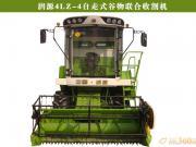 润源4LZ-4自走式谷物联合收割机