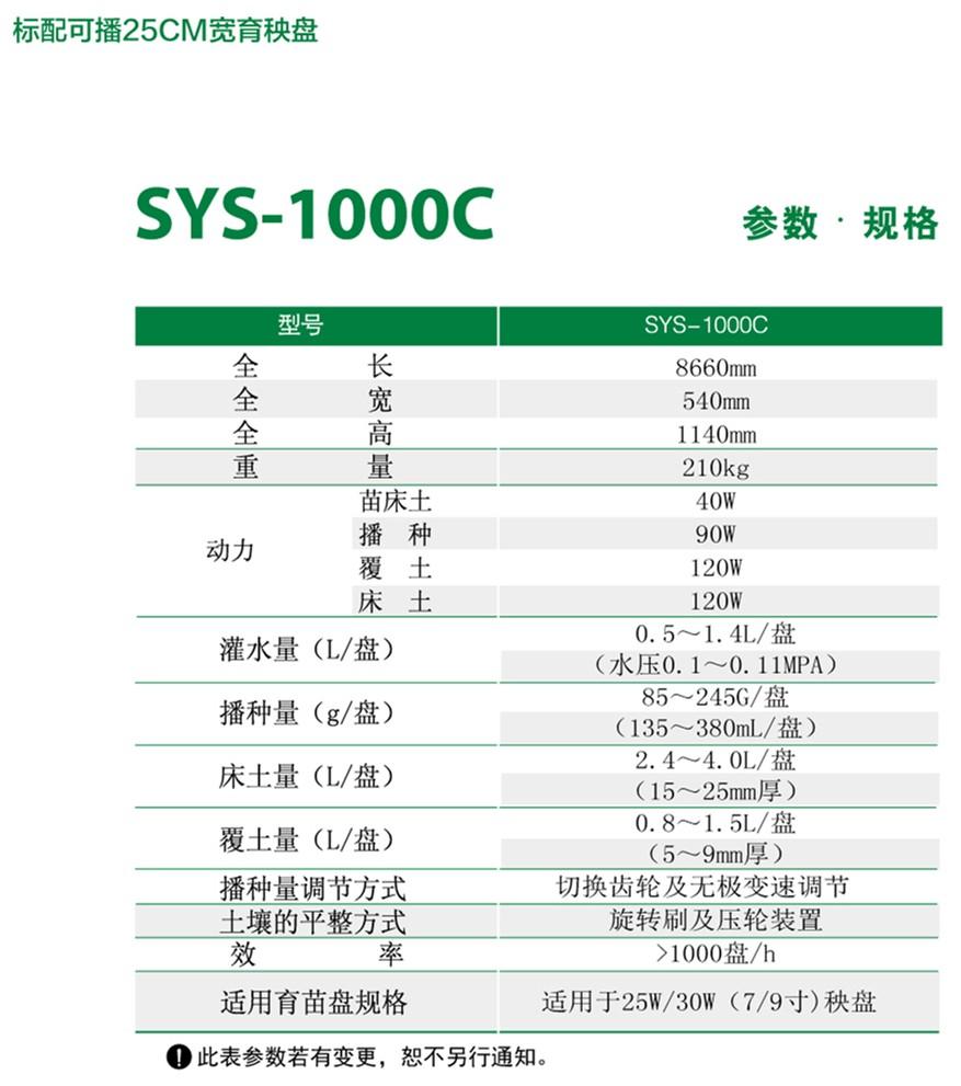 画册修改_170220-03.jpg
