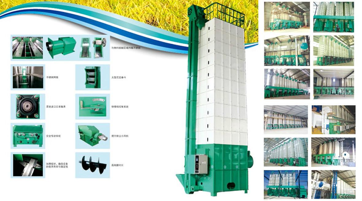 正阳5HM-15批式循环谷物干燥机