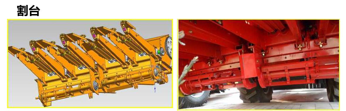 博远4YZ-3C自走式玉米收获机