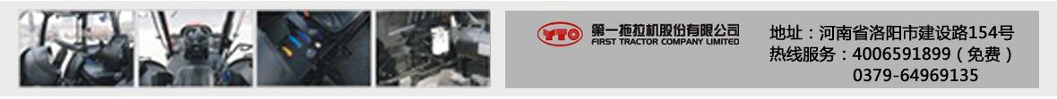 东方红LX1404型轮式拖拉机细节