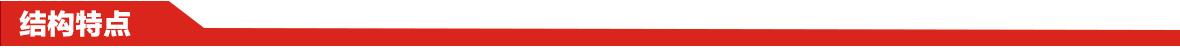 东方红1GQN-180KD型旋耕机结构特点