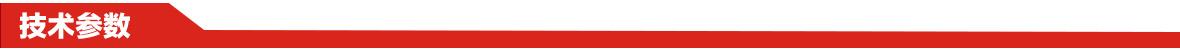 东方红1GQN-180KD型旋耕机技术参数