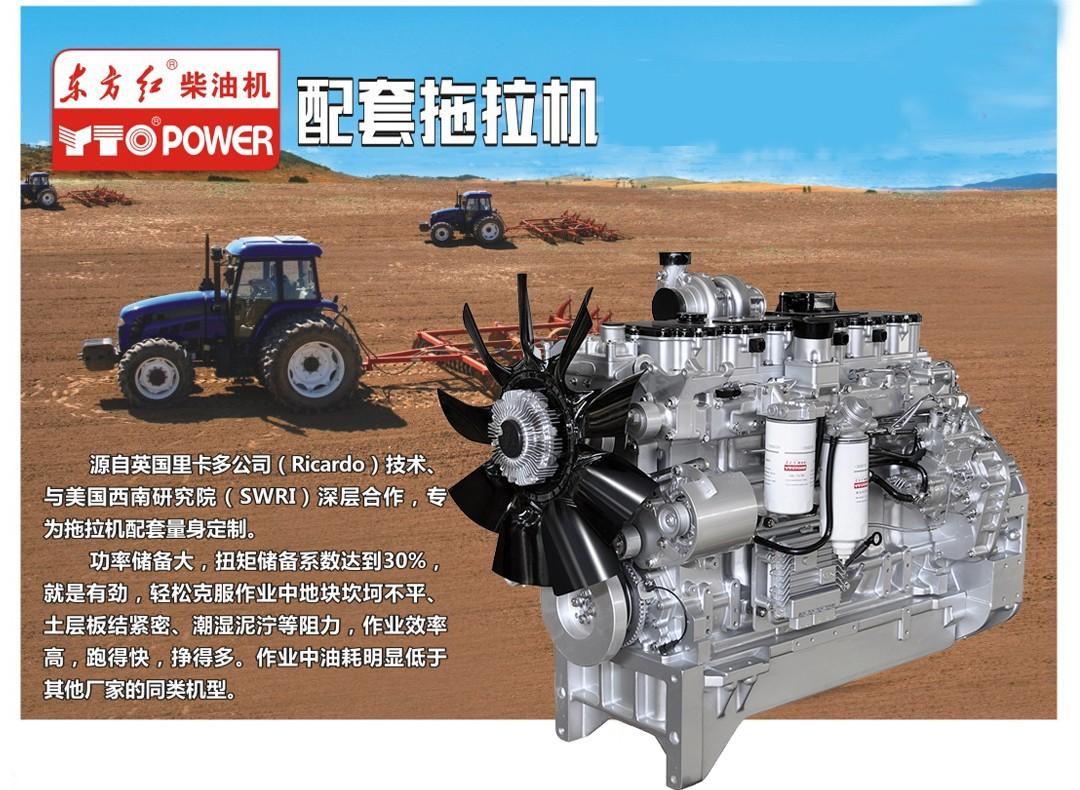 YM6K配套拖拉机.jpg