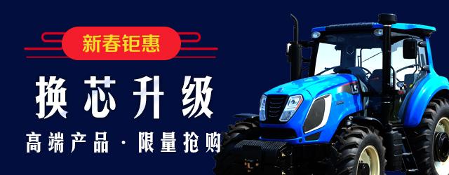 乐星农业装备(青岛)有限公司
