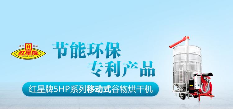 江西红星机械有限责任公司