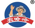 河北农哈哈机械集团有限公司.jpg